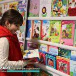 باغ کتاب تبریز افتتاح شد