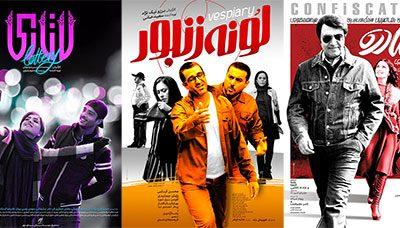 پیشتازان اکران در نوروز میلیاردی سینمای ایران