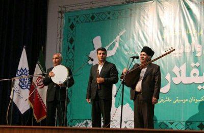 عاشیق حسن اسکندری در بیست و پنجمین گردهمایی موسیقی آشیقلار: حمایت های معنوی موسیقی آشیقی را ماندگارتر می کند