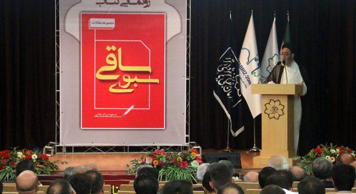 نماینده ولی فقیه در آذربایجان شرقی: تخصیص اعتبار در حوزه فرهنگ به معنی سرمایه گذاری است
