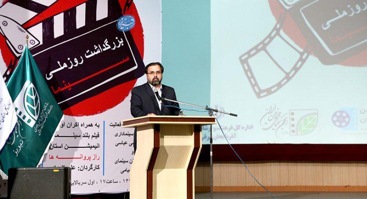 بهرهبرداری از سالن سینمایی «خانعلی صیامی» در تبریز