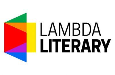 فرانسه، مهد جوایز ادبی
