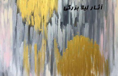نمایشگاه آثار نقاشی لیلا بزرگی در گالری هنرمندان سازمان فرهنگی هنری شهرداری تبریز