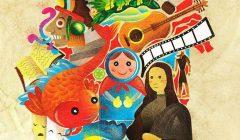 تبریز میزبان اولین نمایشگاه بینالمللی پوسترهای WGD با موضوع میراث فرهنگی