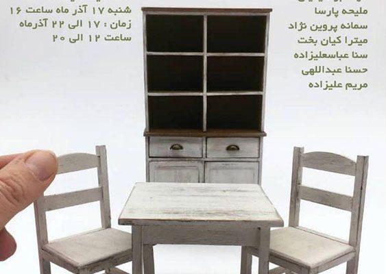 اولین نمایشگاه گروهی دال هاوس در گالری باغ کتاب تبریز