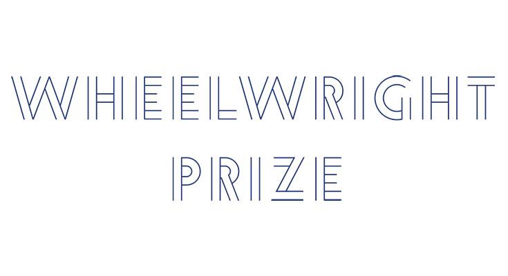 فراخوان مسابقه بین المللی جایزه معماری دانشگاهی هاروارد Wheelwright