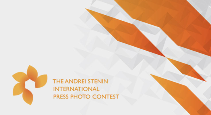 فراخوان مسابقه بین المللی عکس مطبوعاتی Andrei Stenin