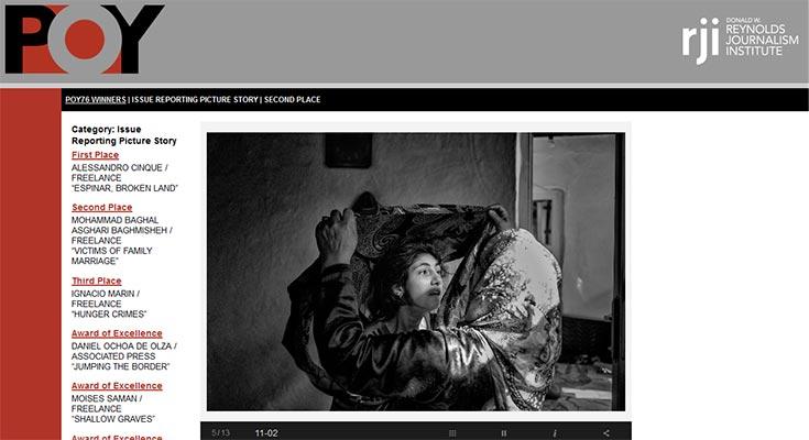 محمد بقال اصغری برنده جایزه دوم هفتاد و ششمین جشنواره بینالمللی poy آمریکا شد