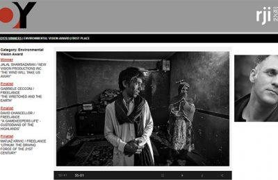 جلال شمسآذران جایزه جهانی جشنواره تصویر سال جهان را در بخش محیط زیست از آن خود کرد
