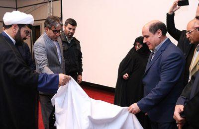 راه اندازی سینما سیار در شهرستان اسکو