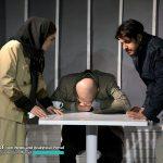 نمایش روزهای بی قوام 5