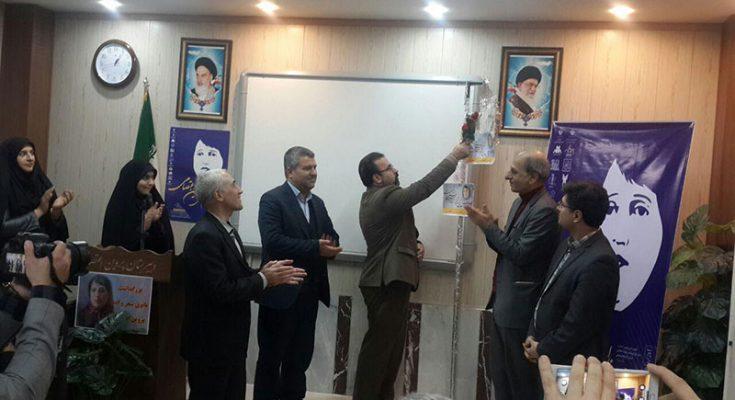 زنگ پروین اعتصامی در مدارس تبریز نواخته شد