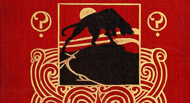 داستان کوتاه (۶): درنده باسکرویل