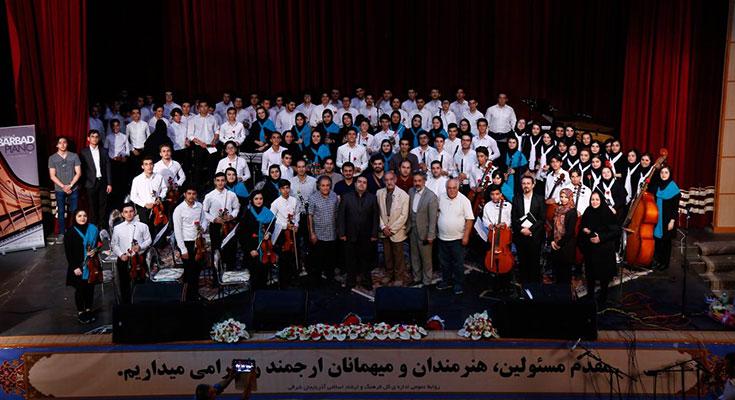 برگزاری کنسرت مشترک هنرجویان هنرستانهای کوثر و اقبال آذر