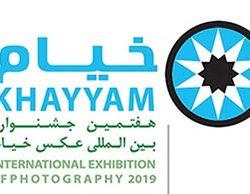 فراخوان هفتمین جشنواره بین المللی عکس خیام