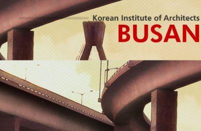 فراخوان رقابت عکاسی شهر و معماری KIABusan