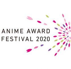 فراخوان جایزه Tokyo Anime