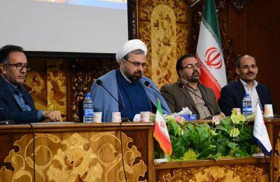 تدوین سند تحول کانون های فرهنگی هنری مساجد