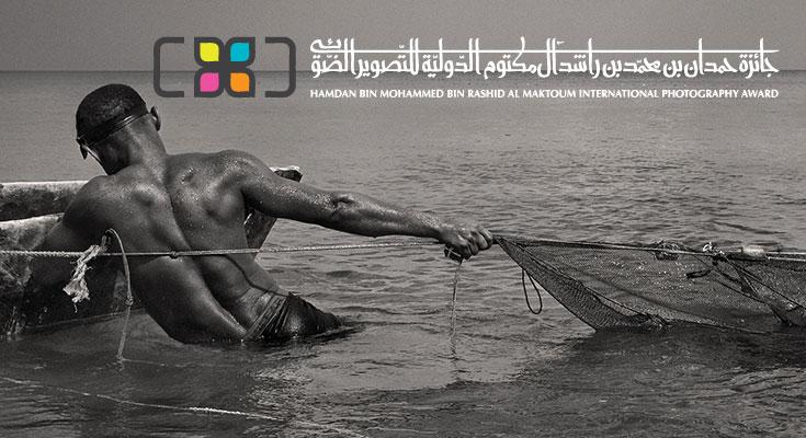 فراخوان رقابت عکاسی «حمدان بن محمد بن راشد آل مکتوم» HIPA
