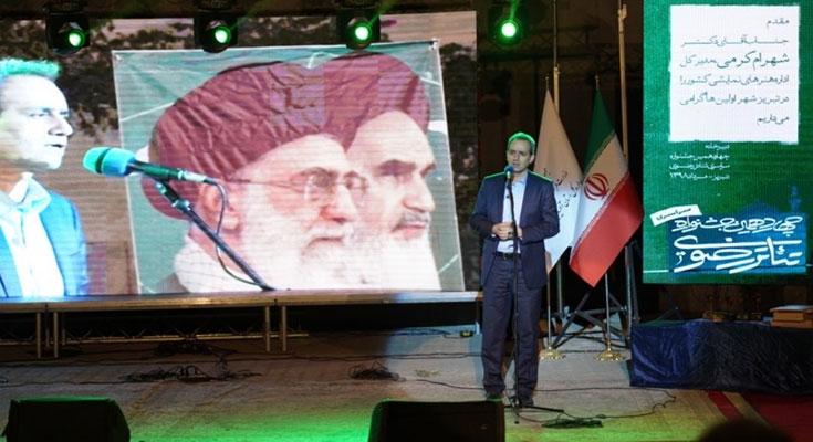 با برگزاری چهاردهمین جشنواره تئاتر رضوی در تبریز، این جشنواره به دوران بلوغ خود رسیده است