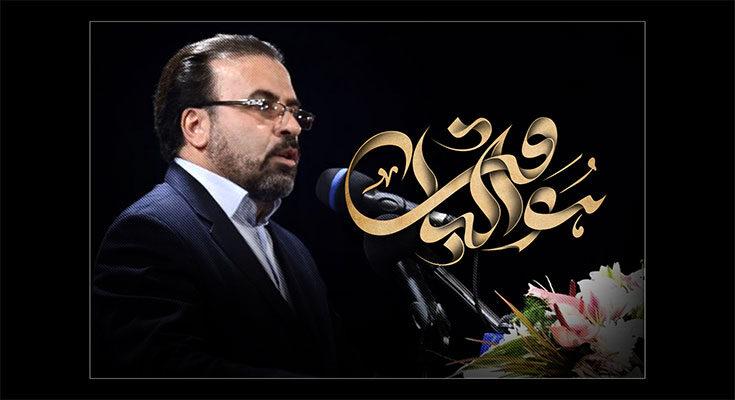 محمد محمدپور درگذشت